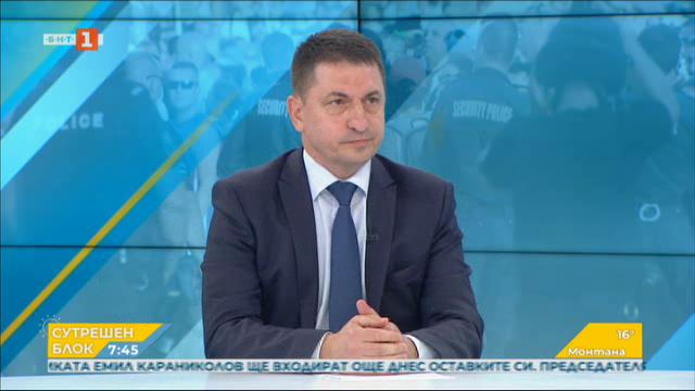 Гл. комисар Терзийски: На 4 лица вече имаме повдигнати обвинения