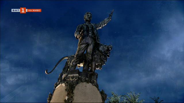 Тържествена заря за 183 години от рождението на Васил Левски.Слово на президента
