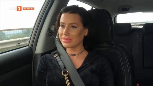 Екстремни емоции с Мис България 2019