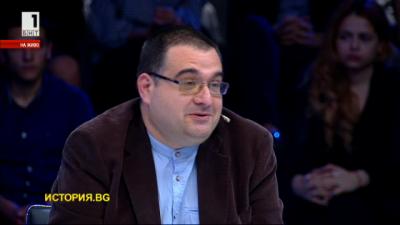 Воин Божинов - историк