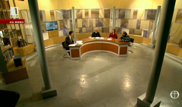 30.11.2013: Младежи социалисти ще окупират Богословския факултет, докато не бъде отделен от СУ