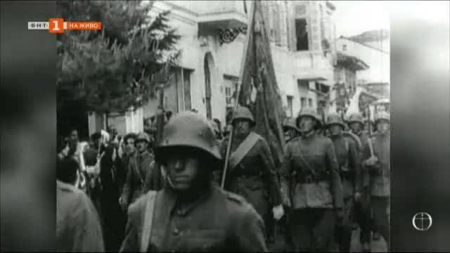 Годишнина от обединението на България на Велика събота през 1941година