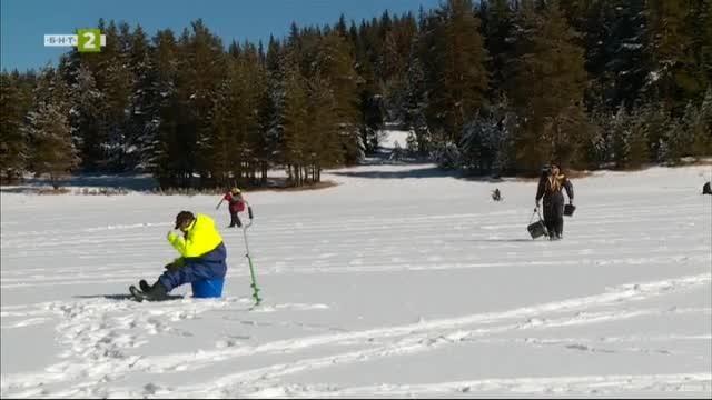"""Световното първенство по риболов на лед на язовир """"Широка поляна"""""""