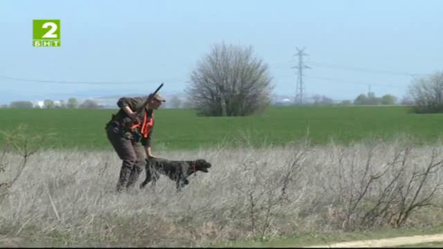 Време за губене – 3 май 2014: 130 години от създаване на ловното движение в България