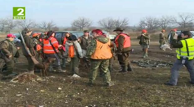 Време за губене - 22 февруари 2014: Излет с дамски ловен клуб Бендида