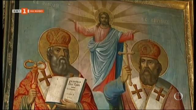 Памет за Кирил и Методий
