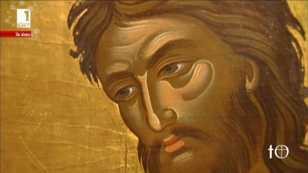 """Утринната звезда, която възвести новия ден"""" - разказ за Свети Йоан Кръстител"""