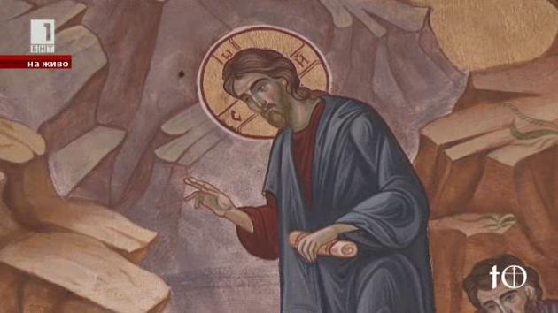За важността на поста и за (не)снизхождението на Църквата