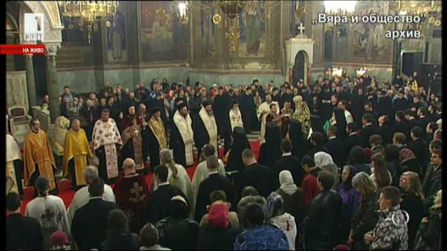 Защо вече пет години Светият синод не изпълнява императивните изисквания на Закона за досиетата?