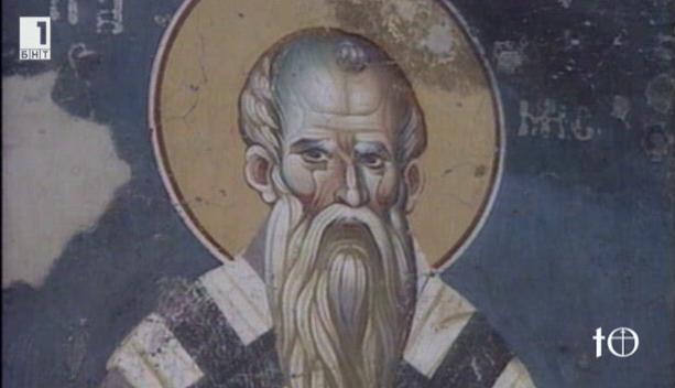 Св. Климент Охридски и неговата епоха