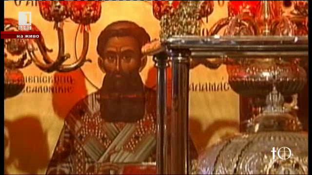 Разказ за учението на св. Григорий Палама