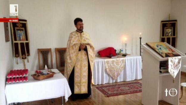 Градят българска православна църква в Африка