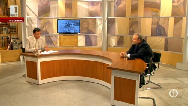 Радикален ислям в България - мит или реалност?