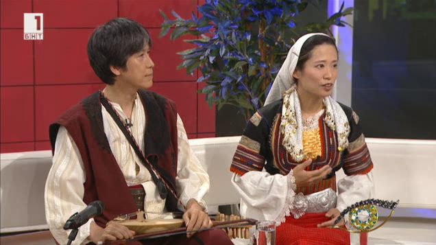 Миюки и Хироши Сато, които обожават нашенския фолклор