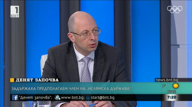 Йордан Божилов: Ние имаме симбиоза между организирана престъпност и тероризъм