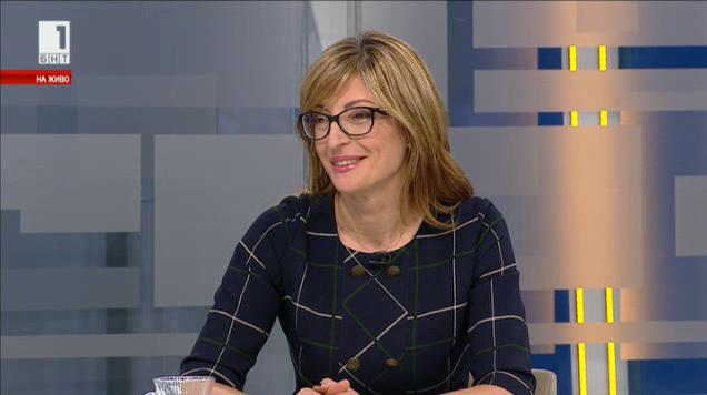 Захариева: Договорът отваря европейската перспектива пред Македония