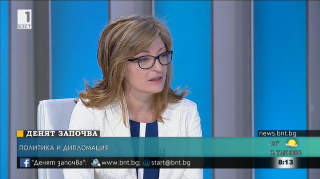 Екатерина Захариева: България стои много добре на европейската и световна сцена