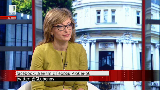 Екатерина Захариева: Няма мигрантски натиск на българската граница