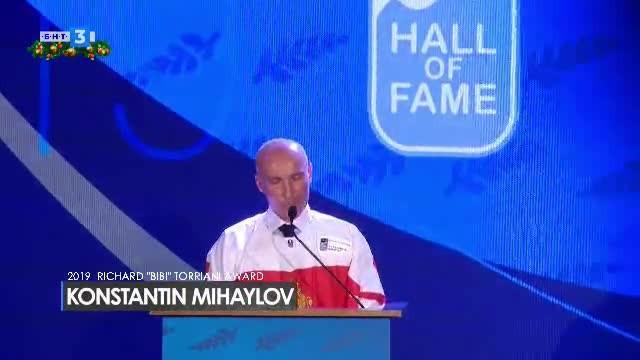 Константин Михаилов - хокей на лед