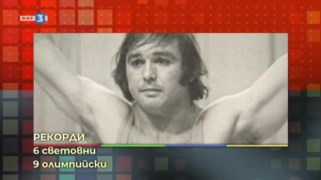 З.м.с. Андон Николов - вдигане на тежести