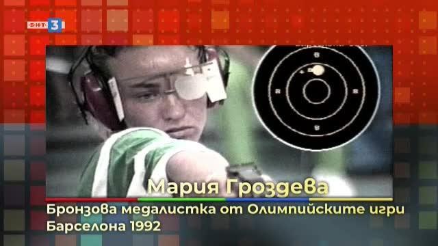 Мария Гроздева - стрелба