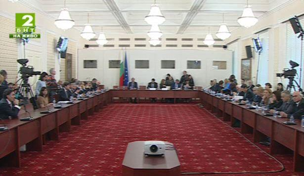 Дискусия за ролята и мястото на регулаторните органи и обществените медии