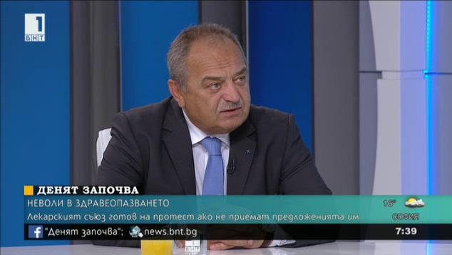 Д-р Венцислав Грозев: Липсата на пари е най-големият проблем в здравеопазването