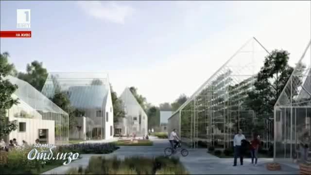 #ЕКО: Кварталът, в който всичко се регенерира