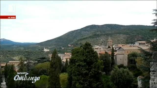 Светът отблизо: Вила Д`Есте - Италия