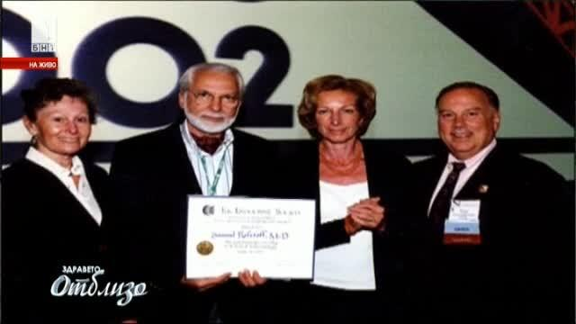 Д-р Самуил Рефетов - единственият българин, номиниран за Нобел за медицина
