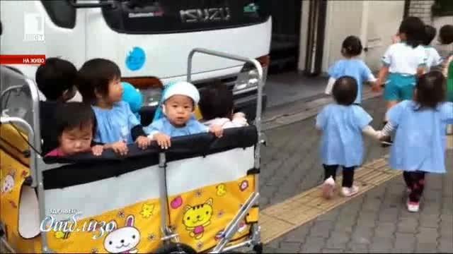 На какво първо учат японците децата си?