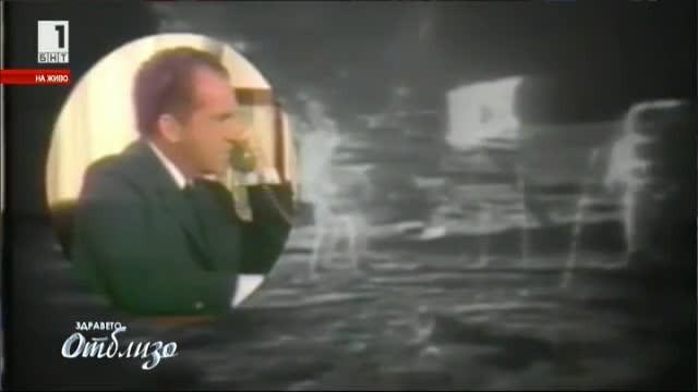 Иван Ночев – българинът, който направи кацането на Луната възможно