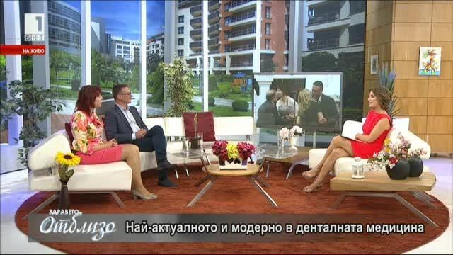 Дентален мениджър на годината: Д-р Соня Еленкова-Дякова и д-р Мирослав Дяков