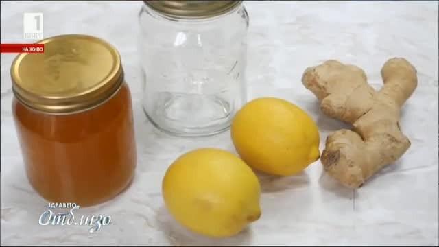 Природна аптека: Рецепта за укрепване на сърцето