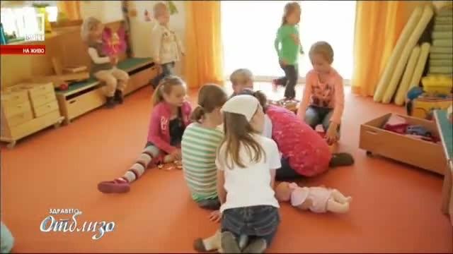 Популярни методи за лесна адаптация в детската градина