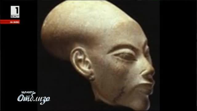 Най-древните пластични операции
