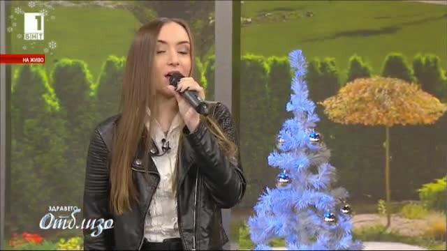 Коледен поздрав от Дара Екимова
