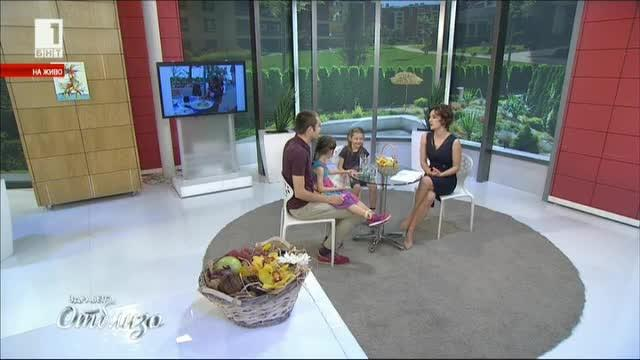 Семейство отглежда децата си извън общоприетите правила за добро здраве
