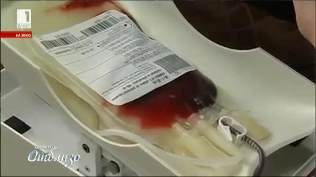 Диджеят с благородна кръв: Марек Николов - DJ Маrek