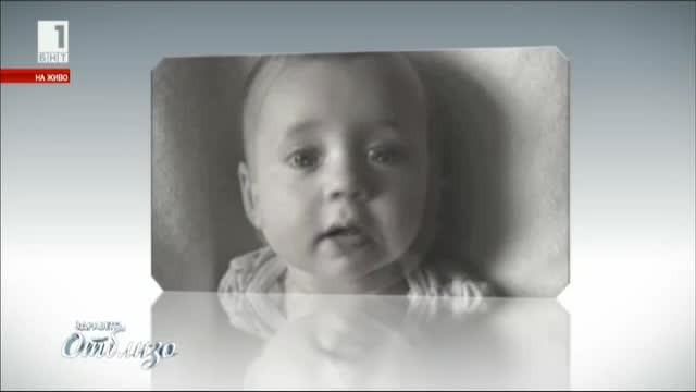 Бебешкият пубертет - мит или реалност