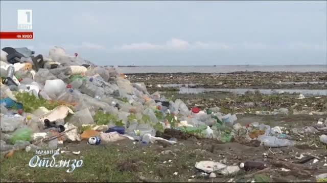 Войната с пластмасата