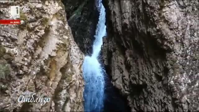 Най-интересните екопътеки в България
