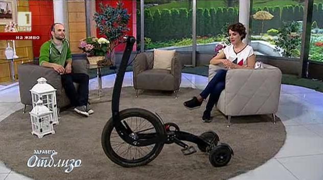 Как двама българи създадоха футуристичен велосипед?