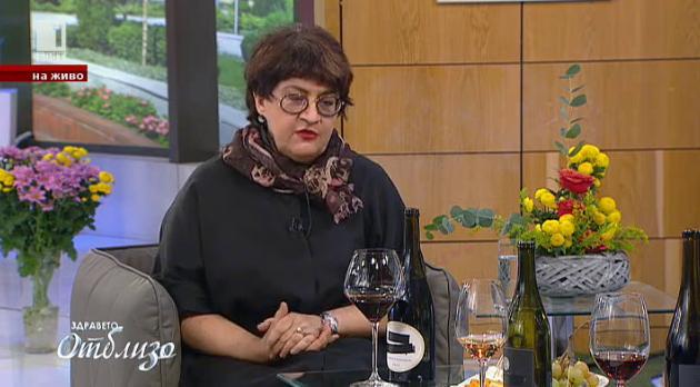 Трифон Зарезан - празник на лозята и виното