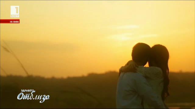 Тийнейджърите и първите стъпки в любовта