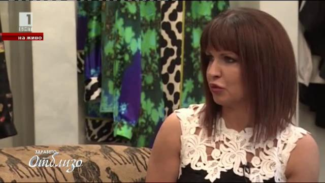 Здравно досие: Жени Живкова