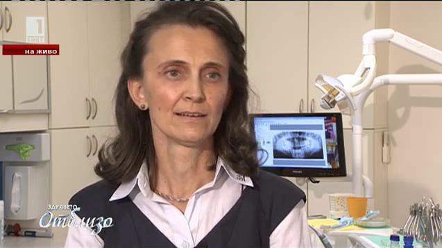 """Номинации за """"Мениджър дентална практика"""": д-р Рада Кортезова"""