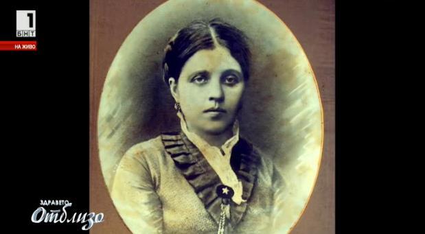 Разказ за Райна Княгиня, основателка на първото училище за родители у нас