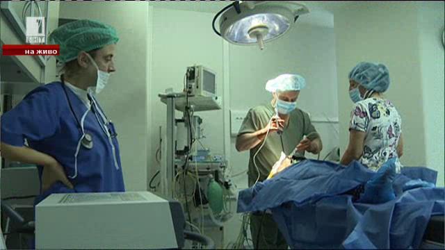 Безкръвно премахване на сливици с ултразвуков скалпел