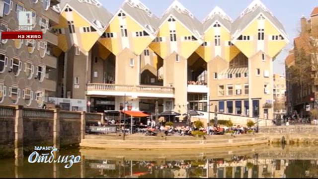 Кубичните къщи в сърцето на Ротердам